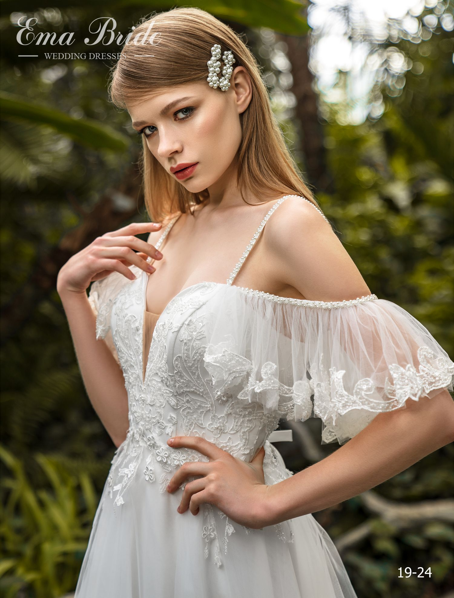 Model 19-24 | Buy wedding dresses wholesale by the ukrainian manufacturer Emabride-1