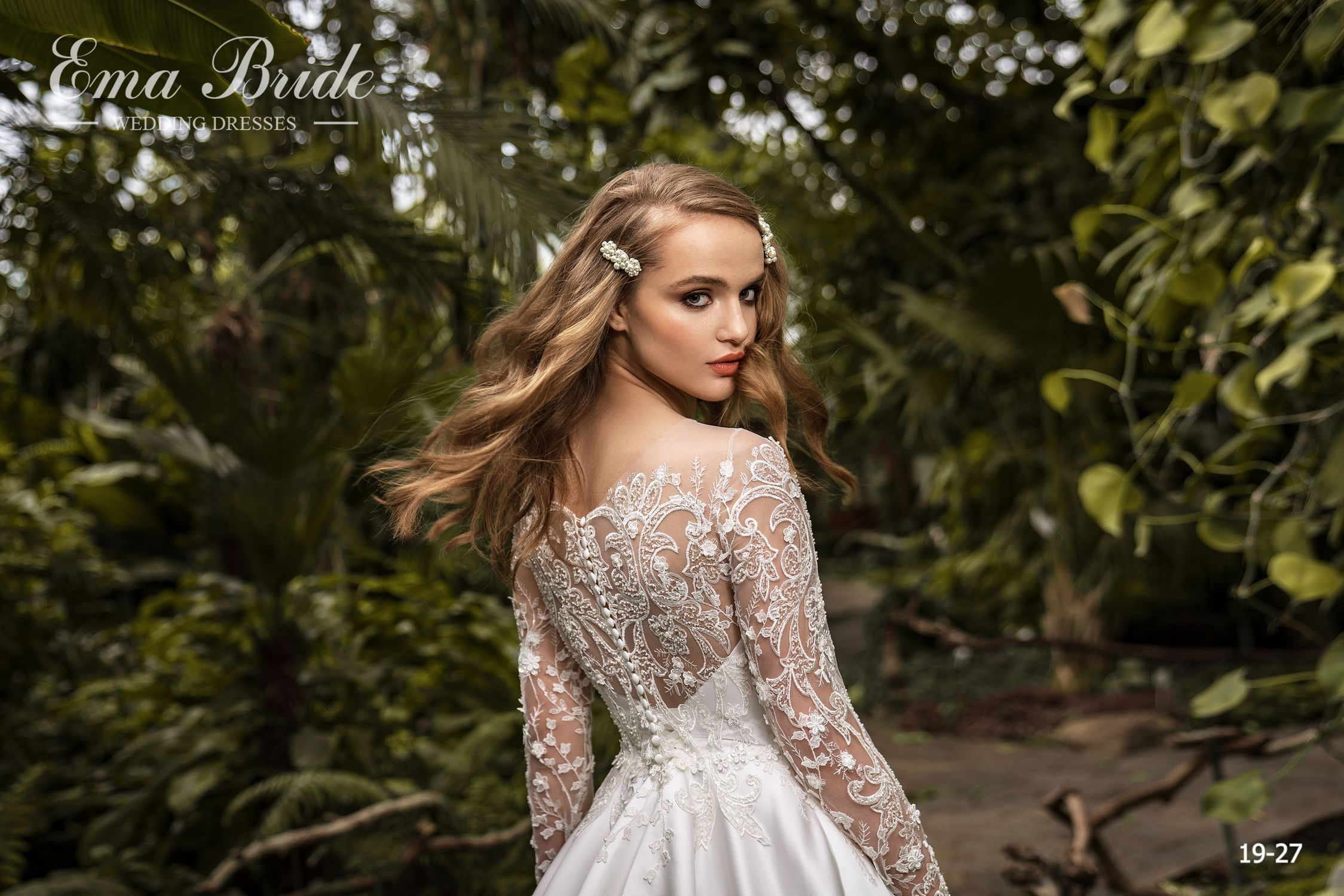 Model 19-27 | Buy wedding dresses wholesale by the ukrainian manufacturer Emabride-3