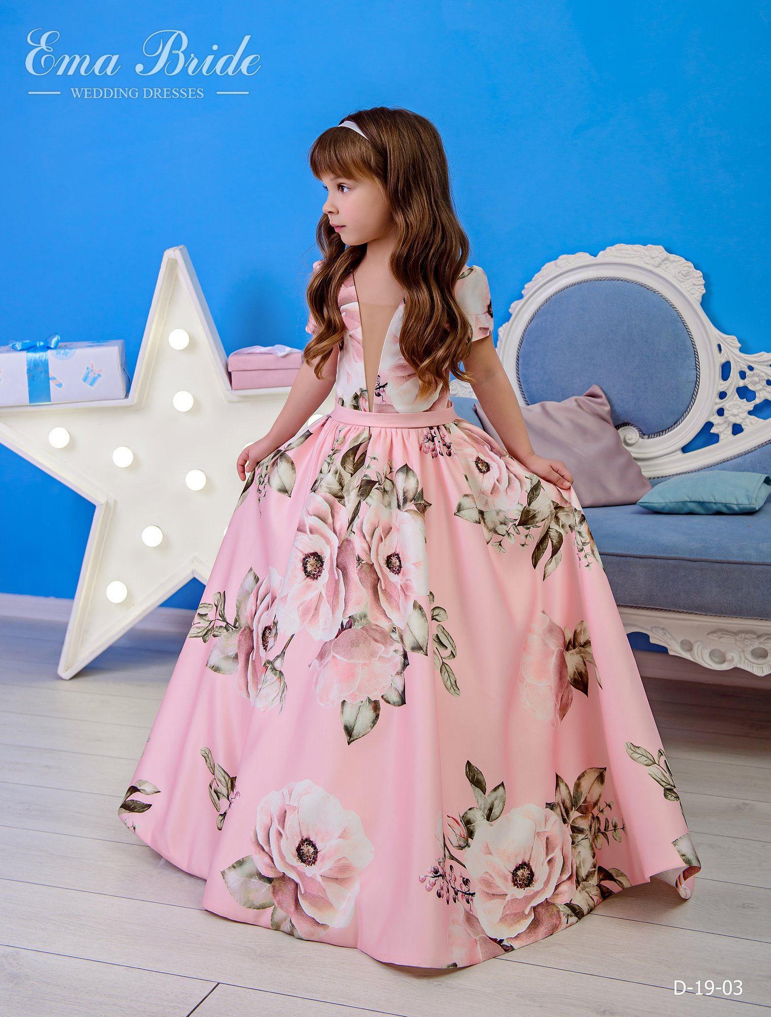 Children's dress by EmaBride D-19-03 2019