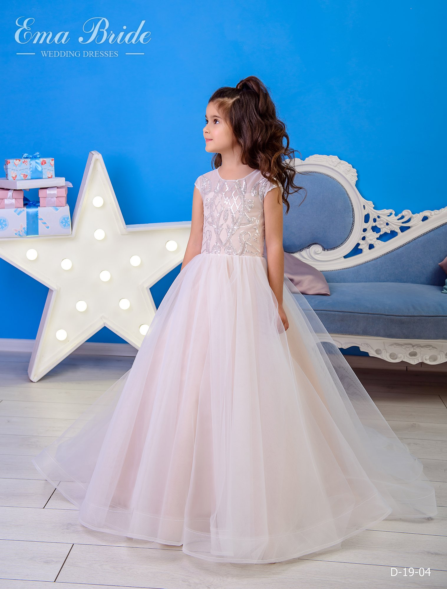 Children's dress by EmaBride D-19-04 2019