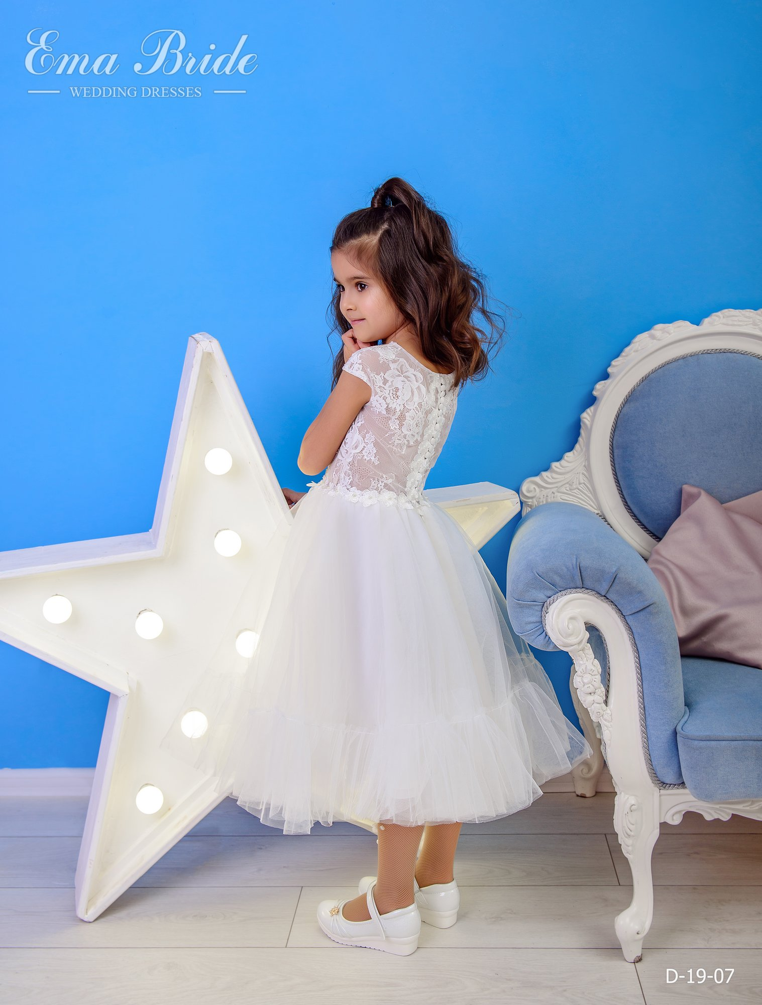 Children's dress by EmaBride D-19-07 2019-2