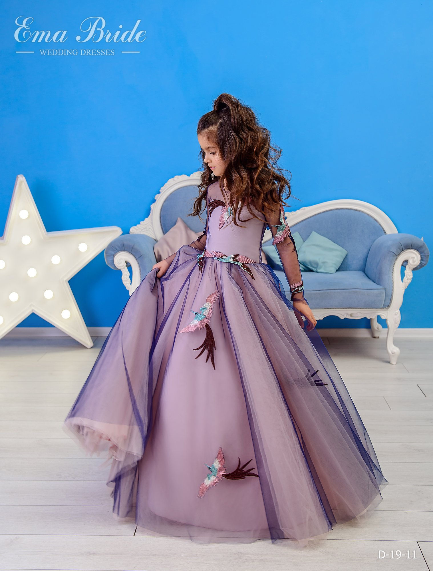 Children's dress by EmaBride D-19-11 2019