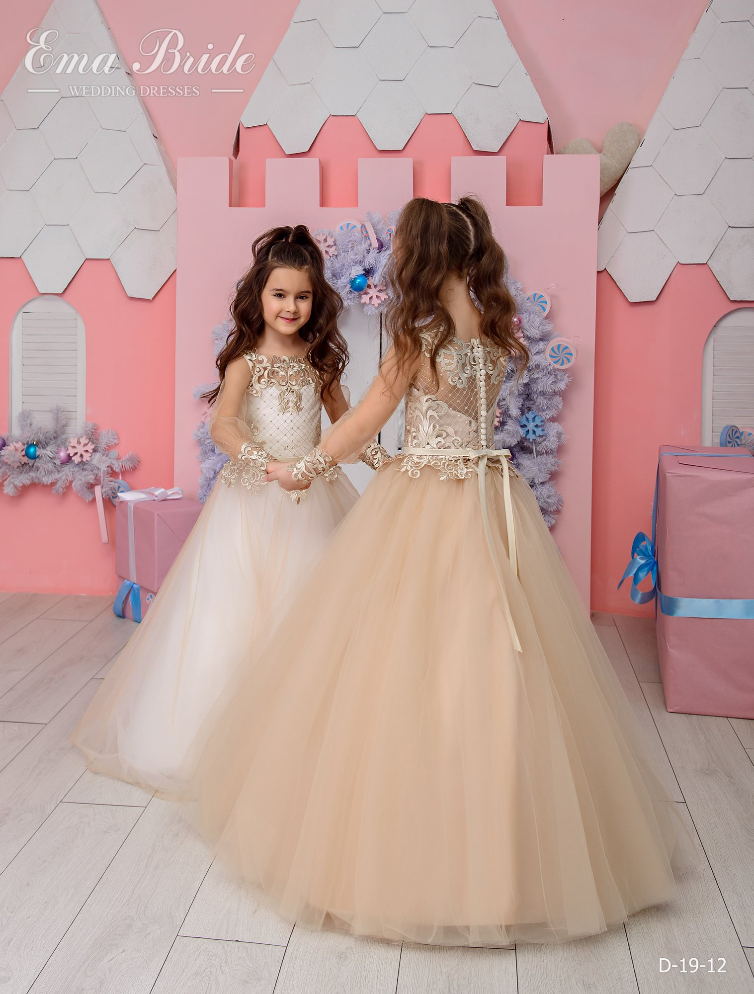 Children's dress by EmaBride D-19-12 2019-2