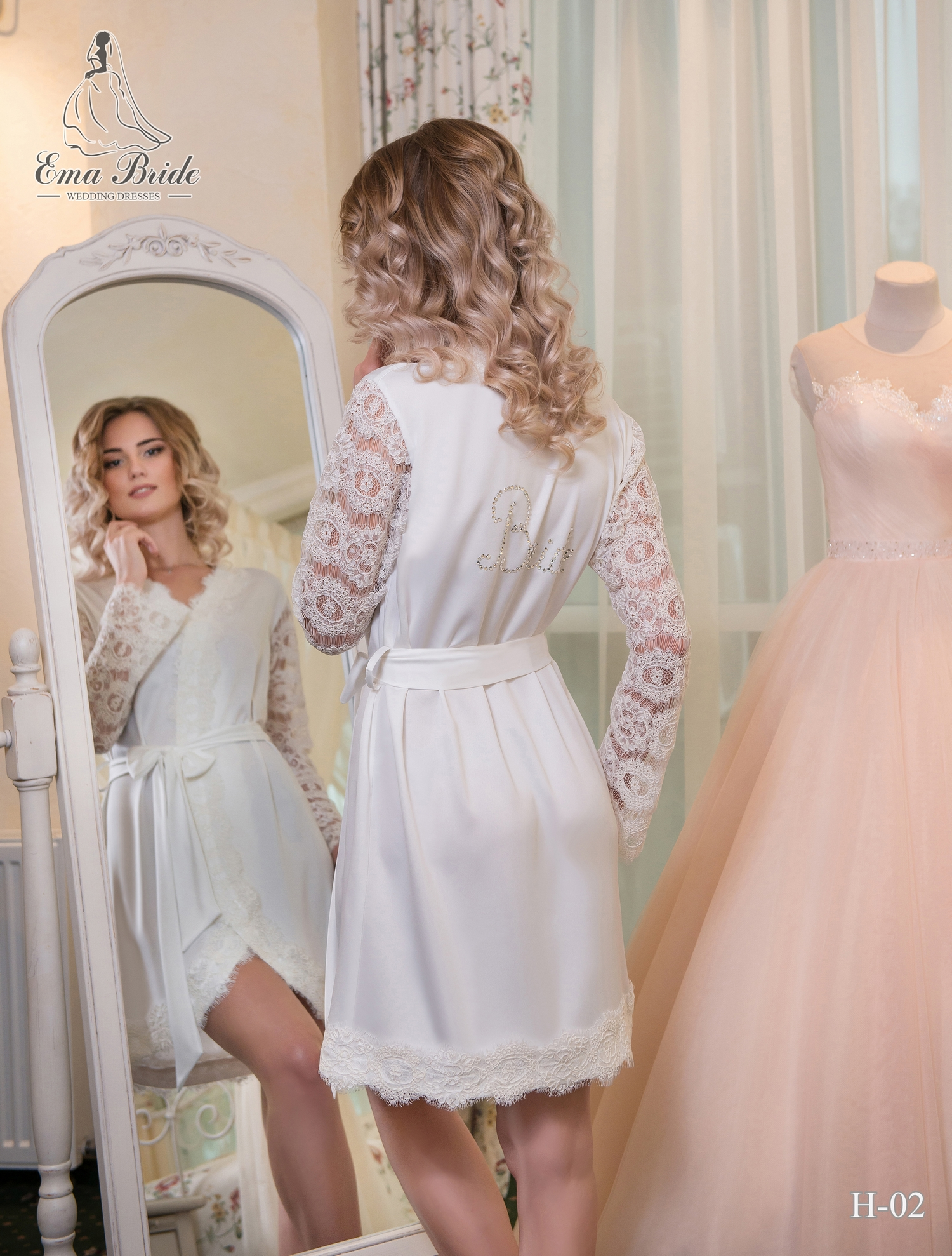 Buy wedding peignoir with lace sleeves from the manufacturer wholesale-1