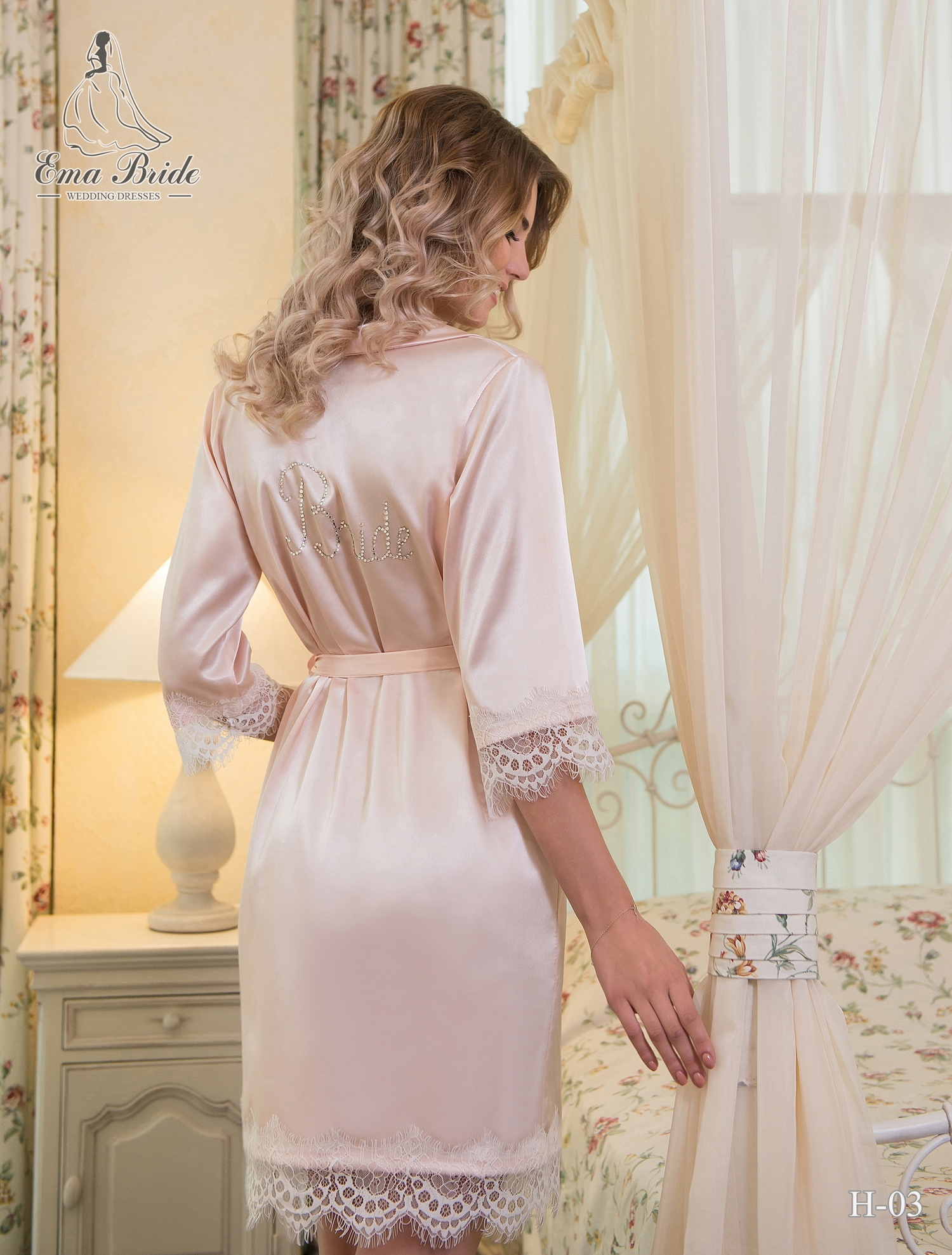 Satin peignoir for a bride-1