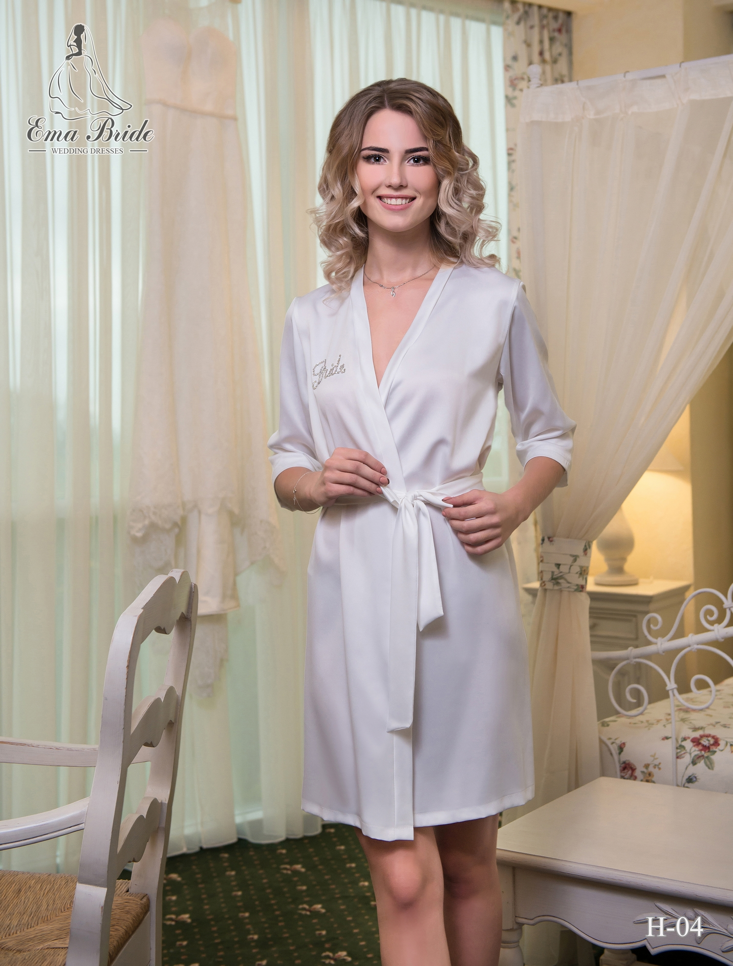 Buy peignoir for the morning of the bride from the manufacturer wholesale