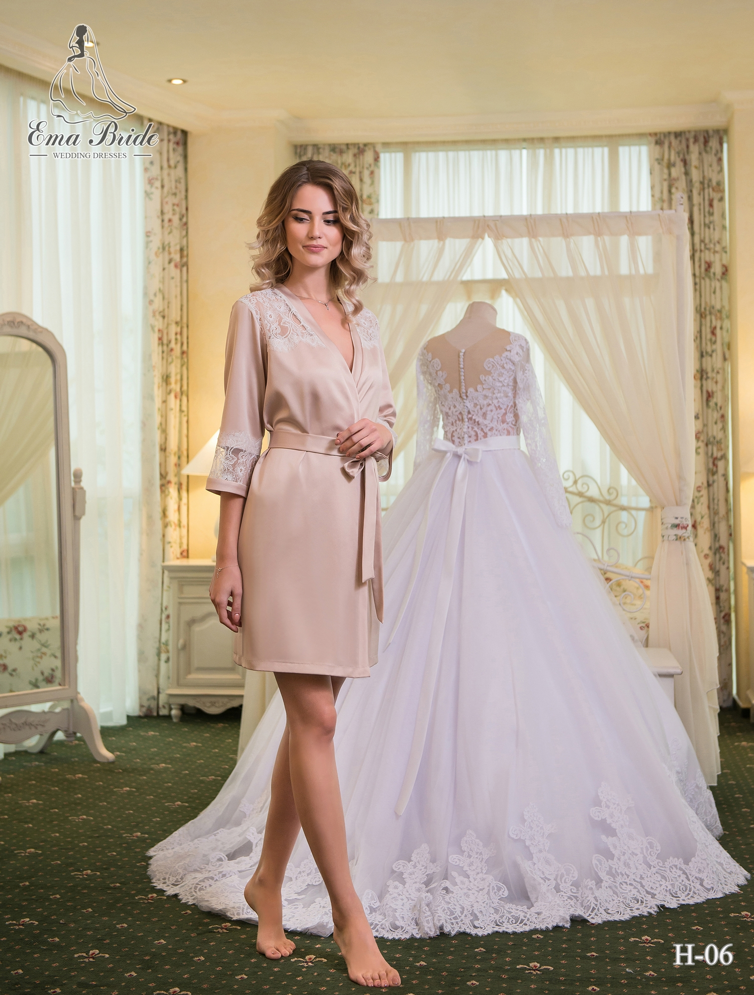 Buy wedding peignoir color cappuccino from the manufacturer wholesale