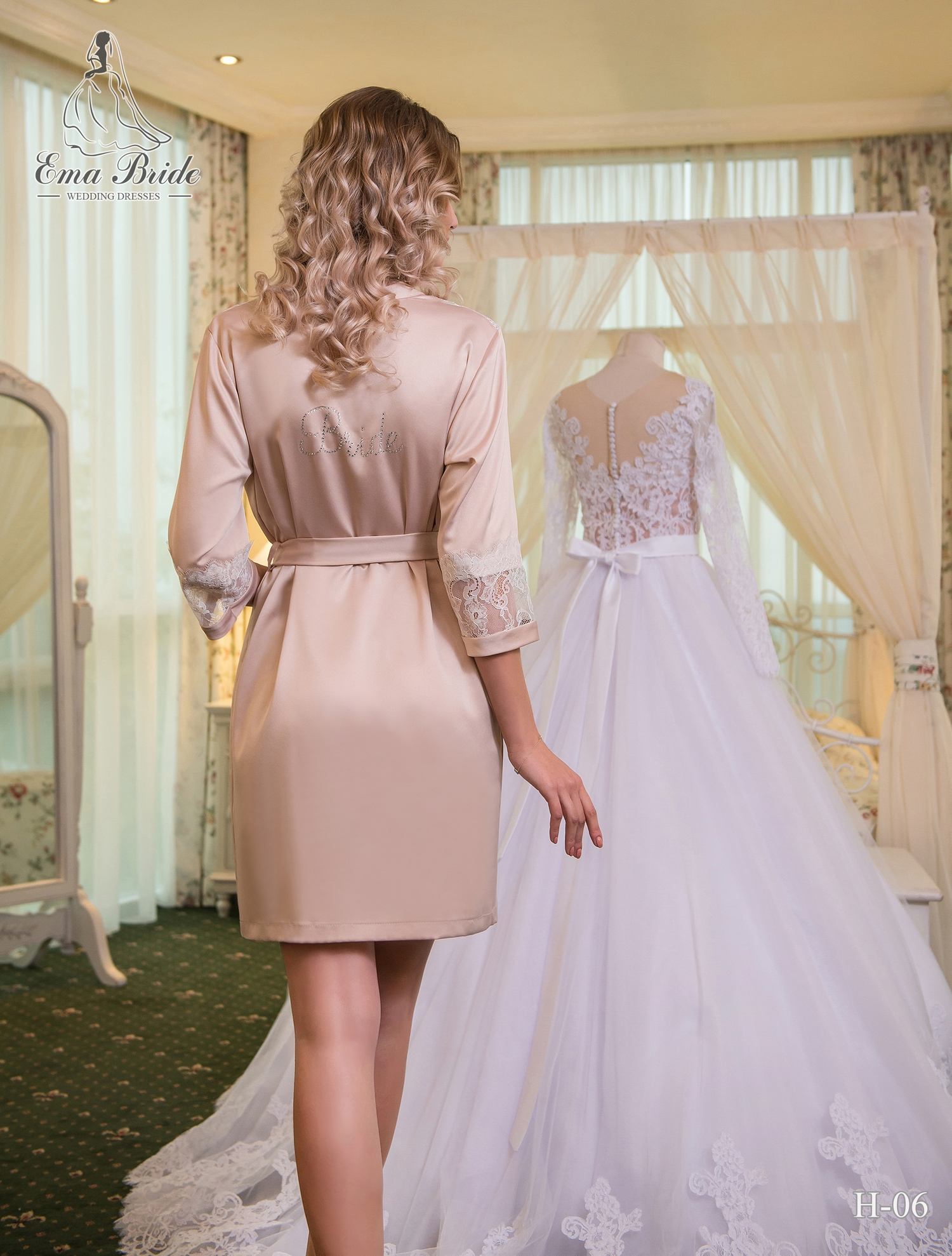 Buy wedding peignoir color cappuccino from the manufacturer wholesale-1
